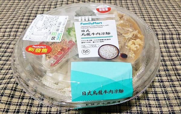 日式烏龍牛肉涼麵.jpg