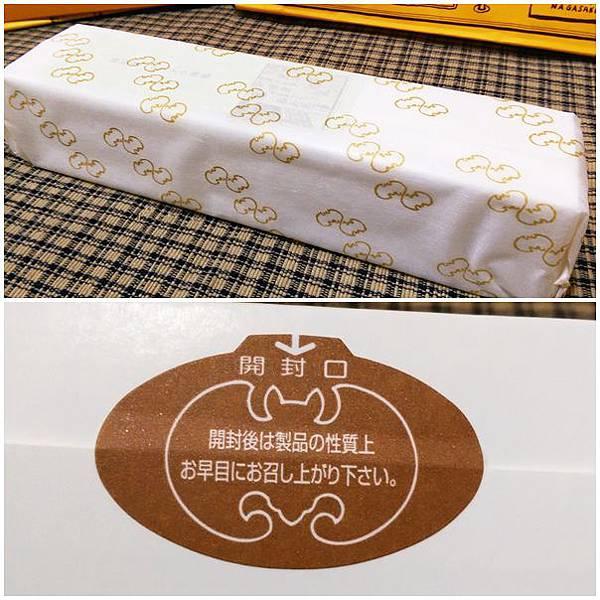 福砂屋蜂蜜蛋糕5.jpg