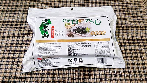 元本山海苔堅果夾心3.jpg
