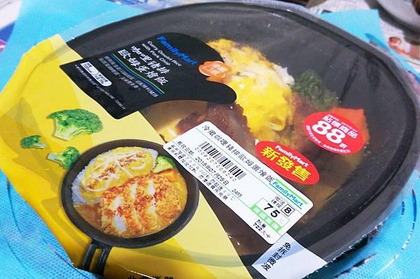 咖哩豬排歐姆蛋燴飯.jpg