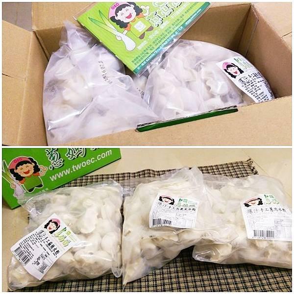 OEC蔥媽媽爆汁手工水餃3.jpg