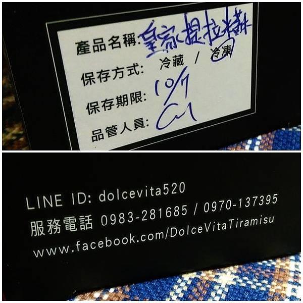 DolceVita多茄米拉創意甜點5.jpg