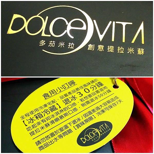 DolceVita多茄米拉創意甜點6.jpg