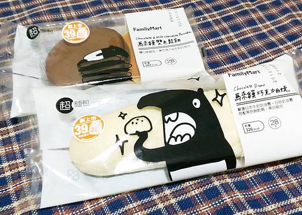 馬來貘雙色鬆餅馬來貘巧克力白燒.jpg