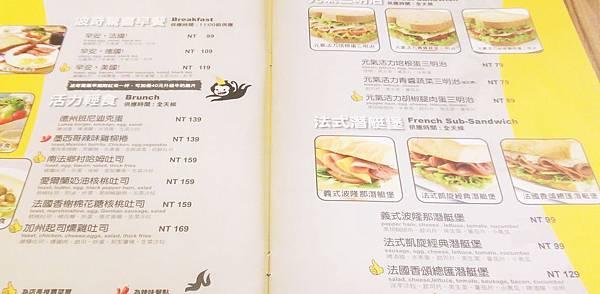 8nana八樂那大里益民店3.jpg