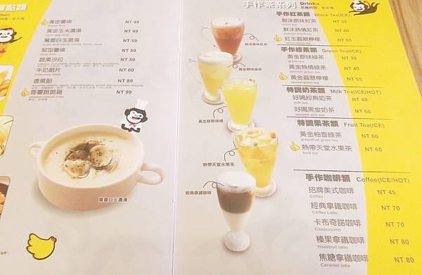 8nana八樂那大里益民店6.jpg