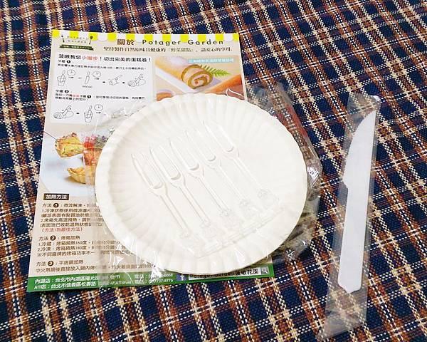 菠啾花園Potager Garden菠啾蕃茄乳酪蛋糕捲6.jpg