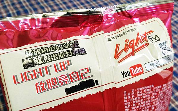 聯華食品可樂果 和風串燒口味9.jpg