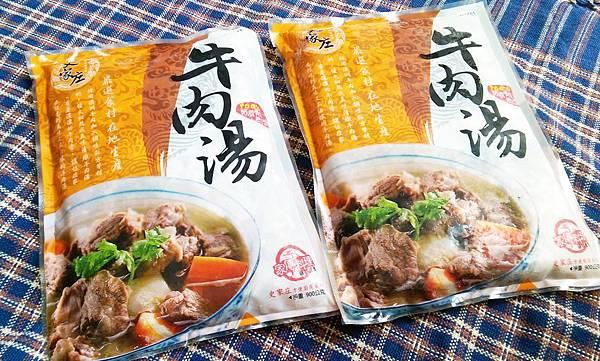史家庄方便廚房清燉牛肉湯2.jpg