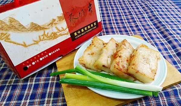 蔡淘貴蘿蔔糕專賣臘味蘿蔔糕櫻花蝦蘿蔔糕.jpg