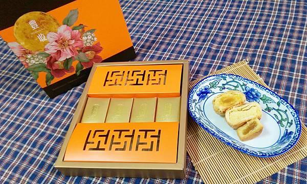 舊振南餅店.jpg