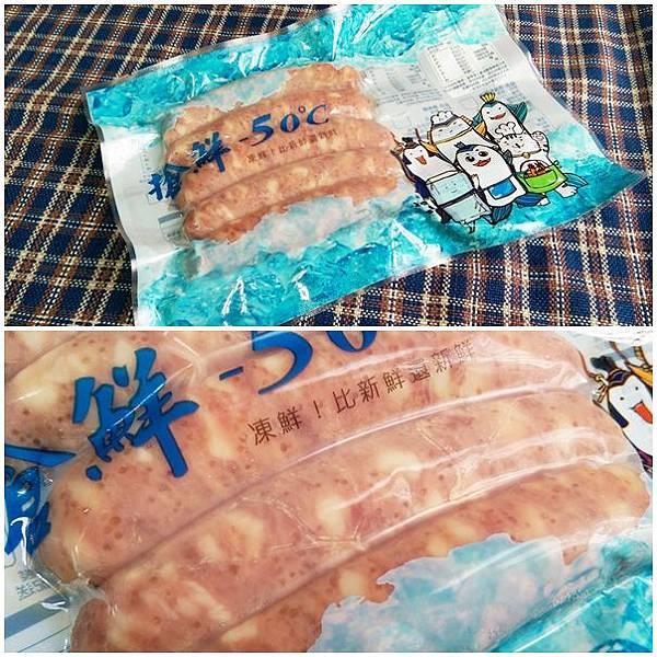 魚有王韭菜鮪魚水餃巨無霸鮪魚肉包黑鮪飛魚卵香腸15.jpg