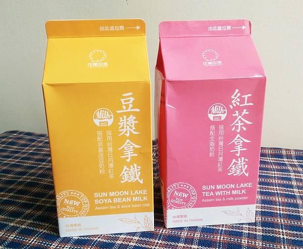花美你樂拿鐵系列飲品紅茶拿鐵豆漿拿鐵2.jpg