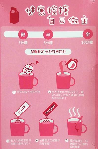 花美你樂拿鐵系列飲品紅茶拿鐵豆漿拿鐵9.jpg