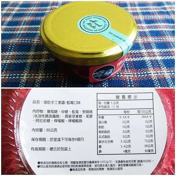 頃吃快樂分享禮盒法式水果軟糖水果醬禮盒18.jpg