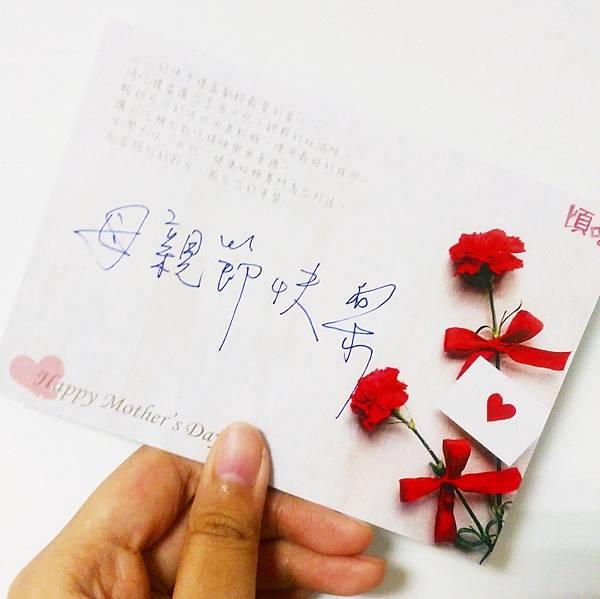 頃吃快樂分享禮盒法式水果軟糖水果醬禮盒26.jpg