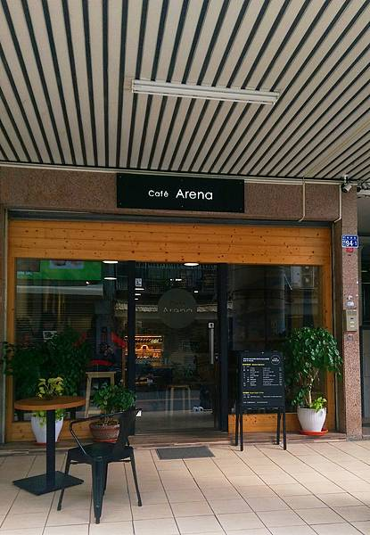 Cafe' Arena.jpg