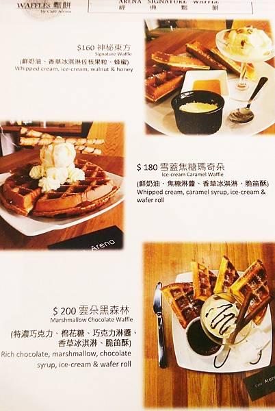 Cafe' Arena5.jpg