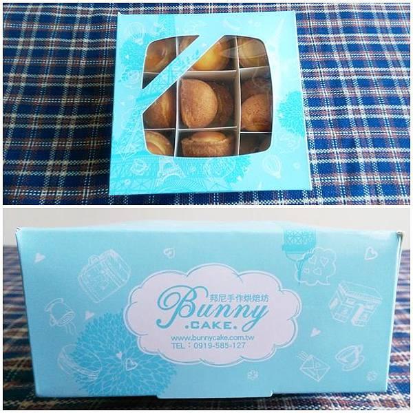 Maruko手工坊原味乳酪塔球黑糖布蕾塔球3.jpg