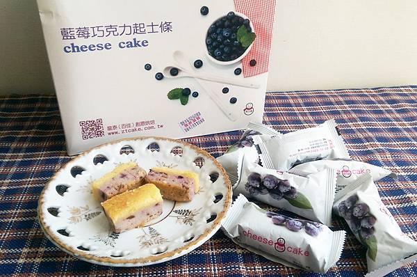 龍泰創意烘焙藍莓巧克力起士條.jpg