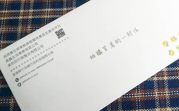 果然田蜜寶火龍果5.jpg