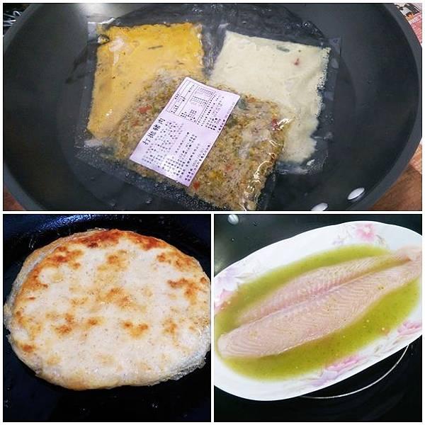 泰亞迷泰式料理個人豪華組6.jpg