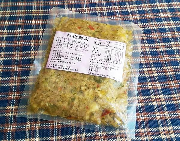 泰亞迷泰式料理個人豪華組13.jpg