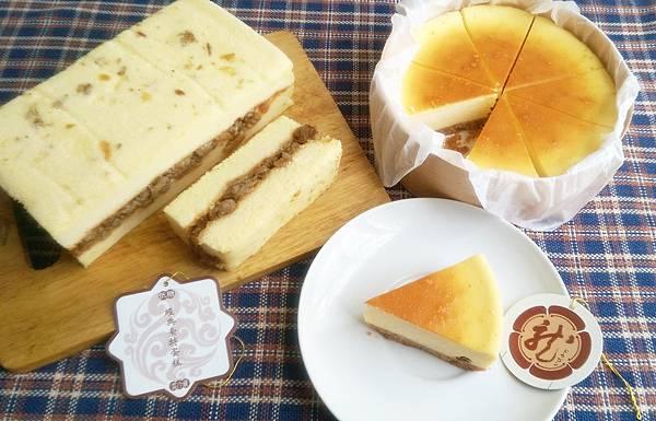 大龍家風味蛋糕店索特蛋糕鹹蛋糕京都迷戀重乳酪蛋榚.jpg