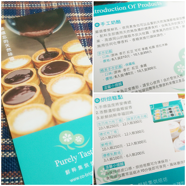 鮮粹集烘焙坊德式布丁塔鮮橙塔抹茶巧克力塔生巧克力布丁塔21.png