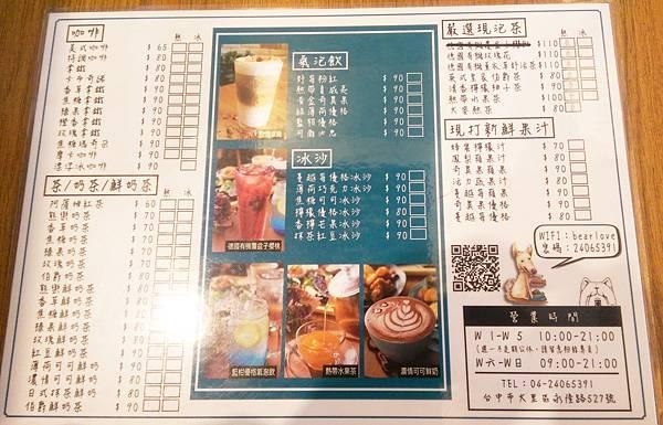 熊樂咖啡廚房3.jpg