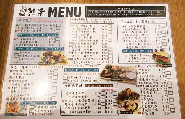 熊樂咖啡廚房2.jpg