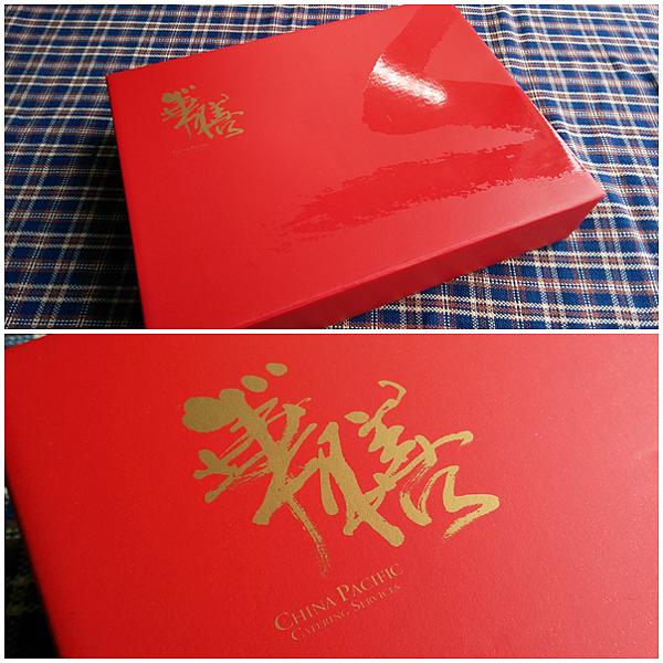 華膳空廚花生滷豬腳2.png