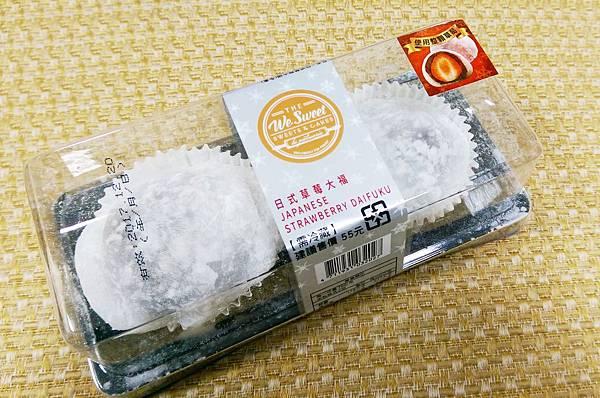 全聯福利中心日式草莓大福草莓卡士達蛋糕2.jpg