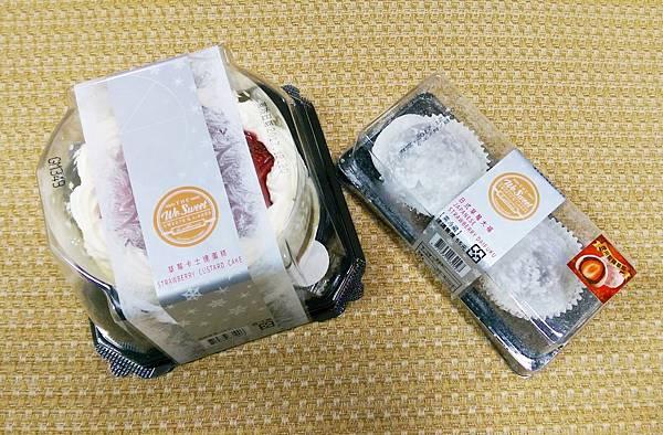 全聯福利中心日式草莓大福草莓卡士達蛋糕.jpg