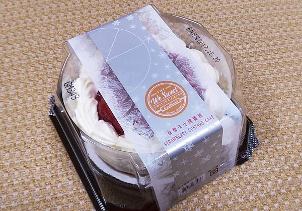 全聯福利中心日式草莓大福草莓卡士達蛋糕6.jpg