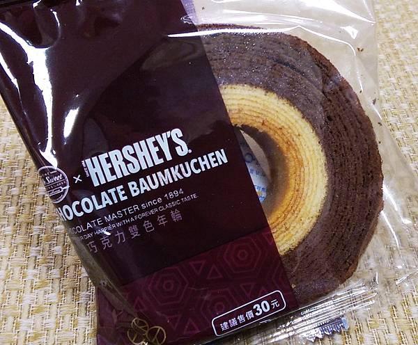 全聯 x HERSHEY%5CS聯名巧克力甜點12.jpg