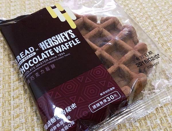 全聯 x HERSHEY%5CS聯名巧克力甜點16.jpg