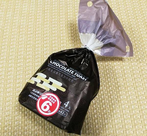 全聯 x HERSHEY%5CS聯名巧克力甜點18.jpg