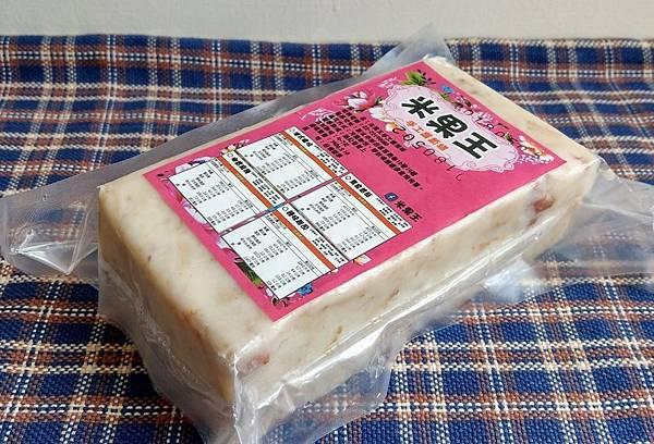 米果王手工蘿蔔糕港式臘味香菇素食麻辣椒香辣味起司4.jpg
