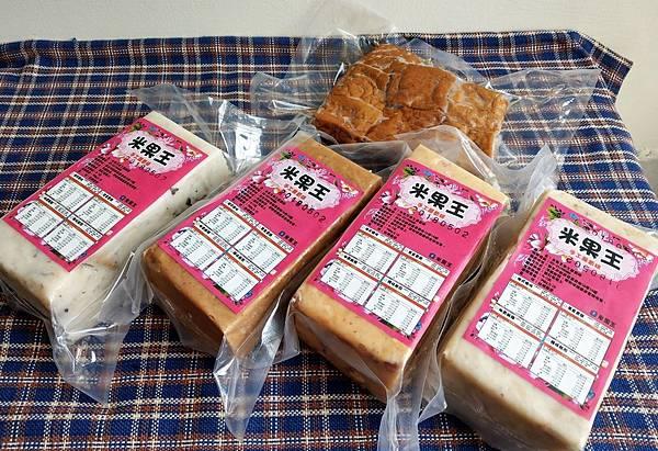 米果王手工蘿蔔糕港式臘味香菇素食麻辣椒香辣味起司2.jpg