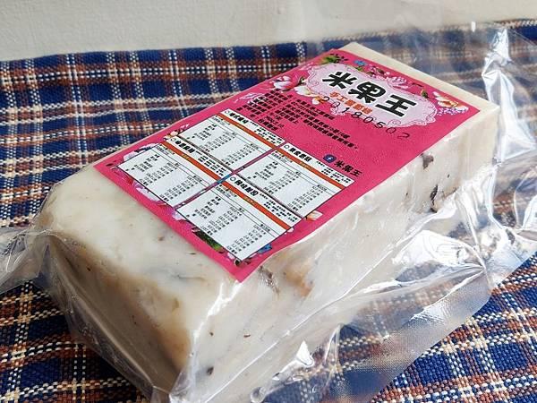 米果王手工蘿蔔糕港式臘味香菇素食麻辣椒香辣味起司8.jpg
