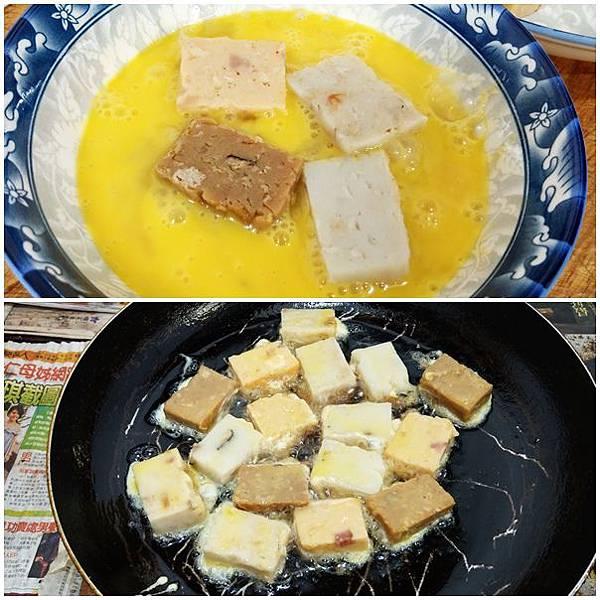米果王手工蘿蔔糕港式臘味香菇素食麻辣椒香辣味起司20.jpg