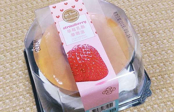 全聯草莓季8.jpg
