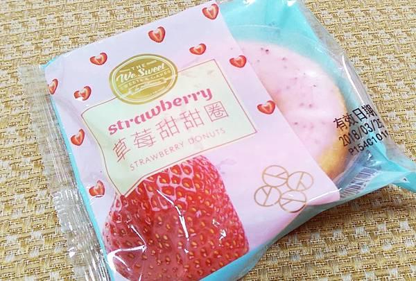 全聯草莓季10.jpg