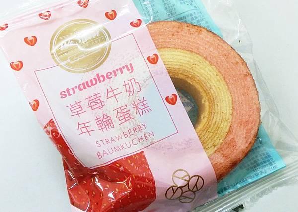 全聯草莓季14.jpg