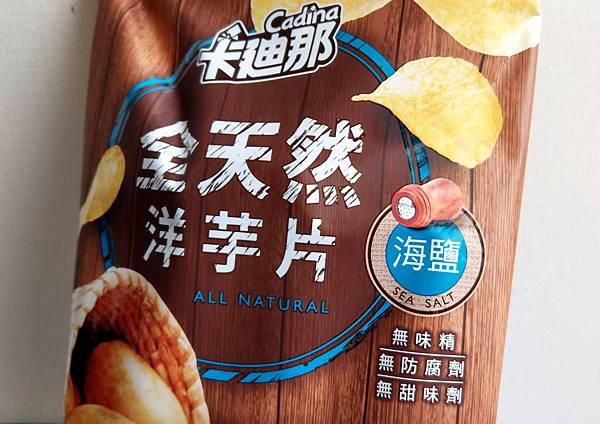 卡迪那全天然洋芋片海鹽口味3.jpg