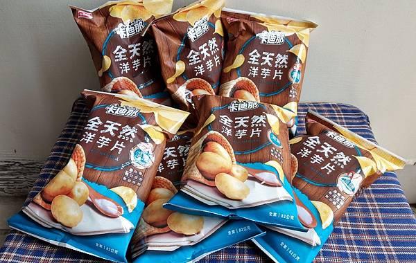 卡迪那全天然洋芋片海鹽口味2.jpg