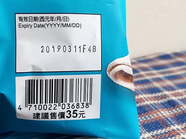 卡迪那全天然洋芋片海鹽口味7.jpg
