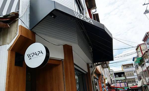 WPAPA Teppanyaki Brunch 早午餐鐵板料理.jpg
