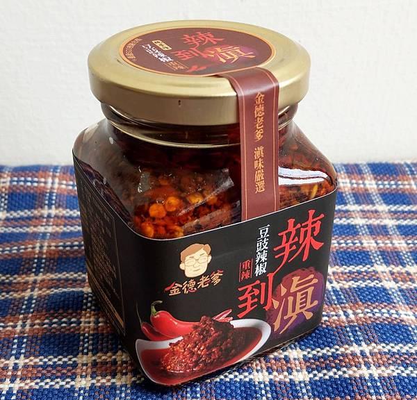 金德老爹辣到滇辣椒醬5.jpg